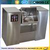 Wholesale CE certified stainless chute type food powder mixer machine+86-18921700867