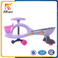 Tianshun new year new model baby swing car with lovely frog cartoon - factory wholesale