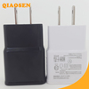 For Samsung note3 s5 1A 2A US plug mobile phone charger