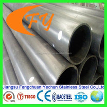 quick delivery 201 stainless steel seamless pipe