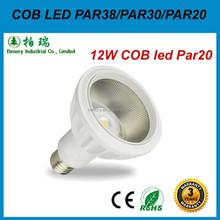 12W par 30 led spotlight COB led