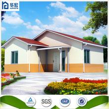 High quality long lifespan quick install modern steel home plans