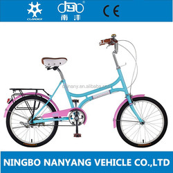 Nanyang / Clamber / OEM Brand 20 inch girls bike