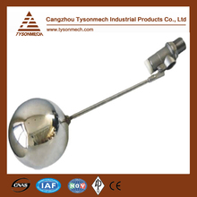 Tysonmech hot sale stainless steel water lever control float valve