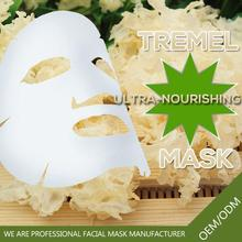 Tremella lock water Facial Mask chinese herbs mg facial mask