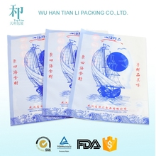 china supplier OEM factory sample free biodegradable laminated heat seal food packaging manufacture