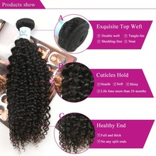Tight And Neat afro kinky curly virgin hair ombre weave extension kanekalon braiding hair curly