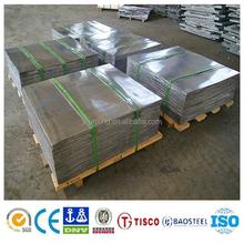 Medical x ray protection lead sheet radiation shielding