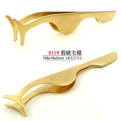 Wholesale Stainless steel false eyelash applicator, smart tweezers