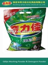 Oil Stain Removing Detergent Powder