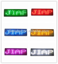 new fashion flexible led panel T-shirt electronic panel with rolling message on sale stock
