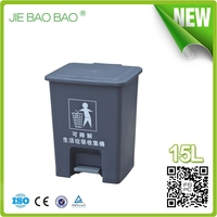 2015 high quality container hotel room usage 15L foot pedal dustbin logo house hold food waste container