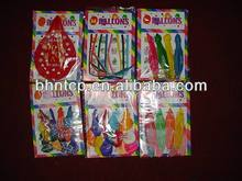 1 Dollar Store Gift party Product Cheap Wholesale Balloon