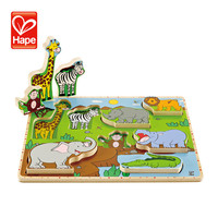 2015 Top quality NEW wholesale kids educational wooden picture to puzzle