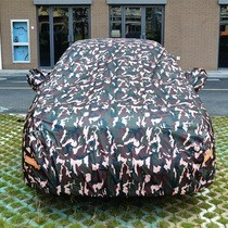 high quality camouflage waterproof polyester oxford fabric for car cover