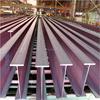 galvanized steel beams building material