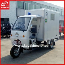 Africa New Hot Sale 150cc 3 Wheels White Ambulance Motorcycle Electric Start Tricycle