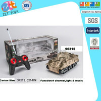 1:32 camouflage color rc tank with light & music