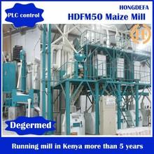 maize milling machines/Corn grits mill/maize mill