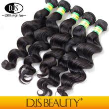 Wholesale 7A Quality Human Hair Weft Cheap Price Virgin Brazlian Hair