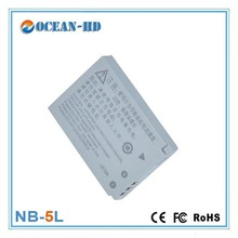 On sale NB-5L for Canon 3.7v rechargeable lipo battery 1120mah