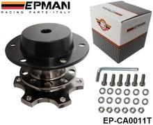 EPMAN - Quick Release Snap Off Hub Adapter fits Car Sport Steering Wheel Titanium EP-CA0011T