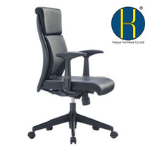 Modern Conference Office Chair Mid Back HY1208