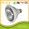 High lumen led par30 12w 85-265v e27 led par light cob par30 led lamp