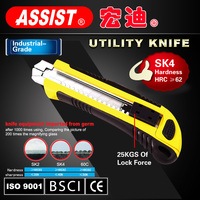 Best selling Snap-off utility knife, 18mm cutter utility knife,5 blades inside knife cutter utility knife