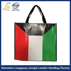 Hot Factory Price Reusable extra large foldable shopping bag with high quality