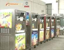 2015 Model Advanced Commercial softy Ice cream machine