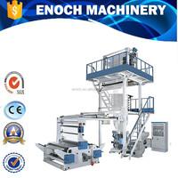 High Speed blown film extrusion machine ,plastic bag extrusion machines,plastic film extrusion (EN/HL-55EZ-80EZ)