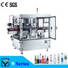 DY9 Automatic multi-function labeling machine