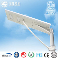 40W cree chip Upgraded Air Convection LED solar street light price