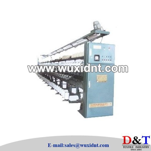 machine doubling