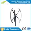 3kw Vertical Wind Turbine/horizontal wind generator/micro electric power generator