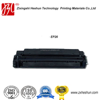 excellent quality best price compatible printer toner cartridge CRG-EP27 for Canon LBP 3200/3100/3110