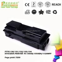 Toner Cartridge for use in KYOCERA PRINTER FS-1300D/1350DN/1128MFP (PTTK-130/131/132/133/134)