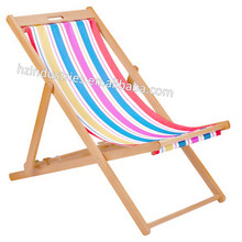 All kind of folding reclining beach chair manufacturer with high quality