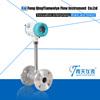 water vapor mass vortex flowmeter