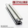 brilliance aluminum extrusion rail profile