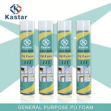 good filling polyurethane PU foam sprayer stable quality