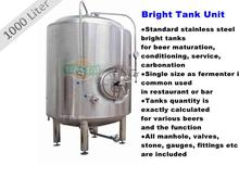1000L bright beer tank with glycol jacket for beer maturing and serving