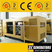 Top Brand! Precio bajo del motor 6BTAA5.9-G2 generador diesel silencioso