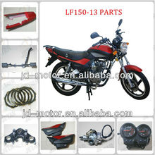 motorcycle LF150-13 replacement