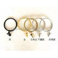 curtain ring houseware packing machine ALD~250D