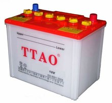 NS100-6L 50AH Dry Charged Car Battery
