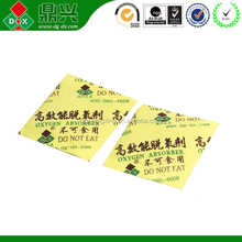 Safe product moisture absorber food used oxygen absorber for food storage