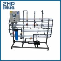 ZHP 1000LPH FRP pressure tank RO drinkable water filter