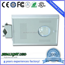 China Factory Easy Installation 12W Solar LED Street Light System All In One All In One LED Street Light 30W 12W